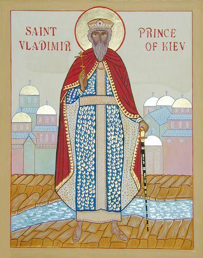 San Vladirmir, Príncipe de Kiev